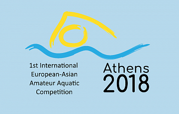 1st International European-Asian Amateur Aquatic Competition