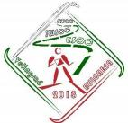 Bulgarian national championship in ski orienteering 2018