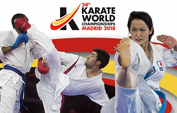 2018 Karate World Championships