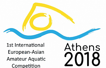 1-st International  European-Asian Amateur Aquatic Competition