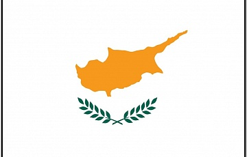 Cyprus 2018, World amateur games